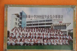 2009届毕业生合影