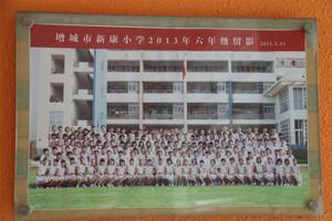 2013届毕业生合影