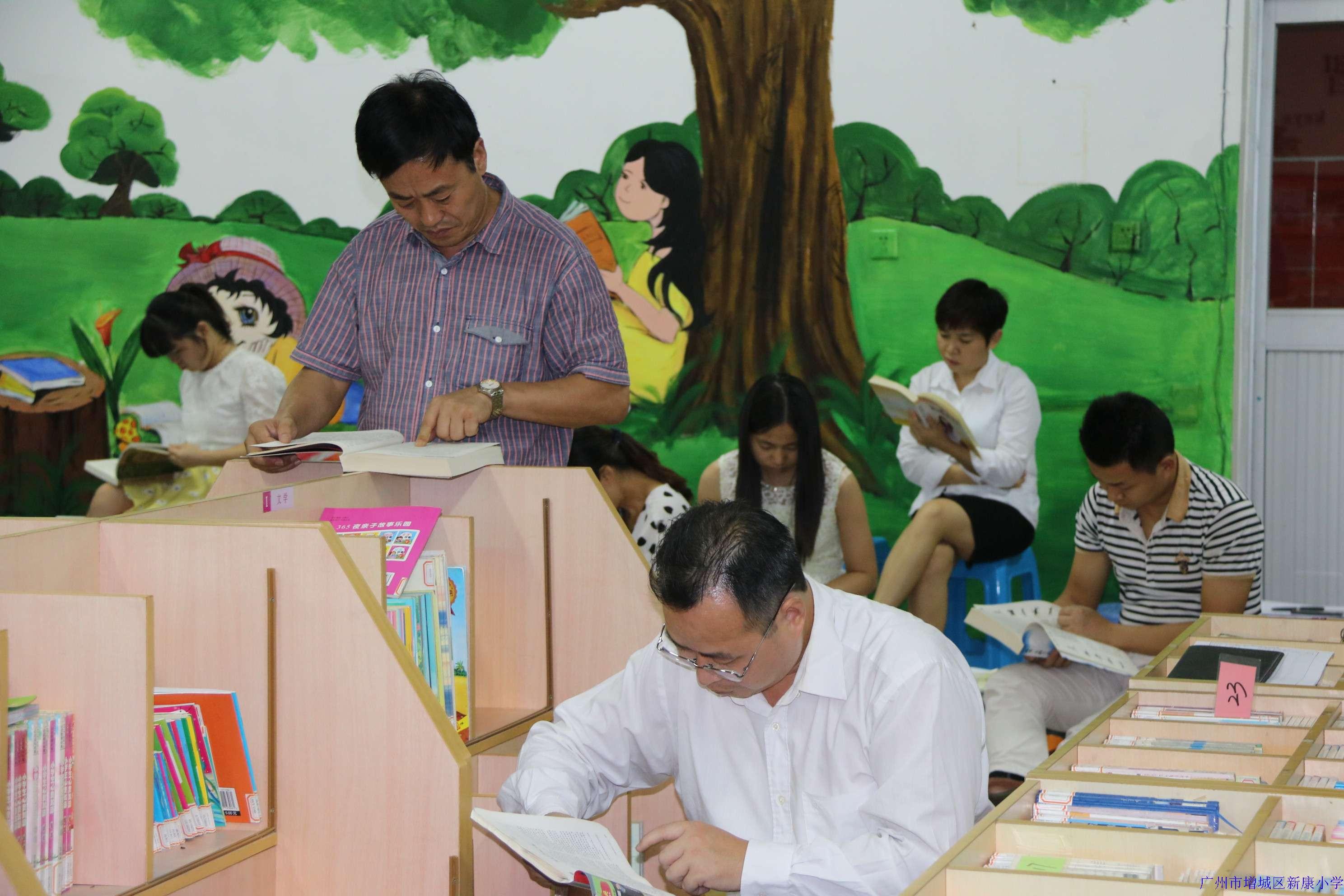 教师专注阅读