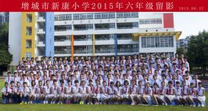 2015届毕业生合影