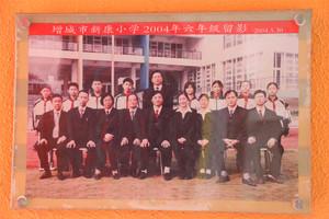 2004届毕业生合影